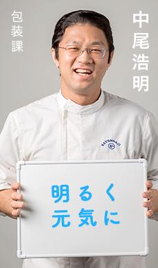 小村紘平/とにかく 元気!